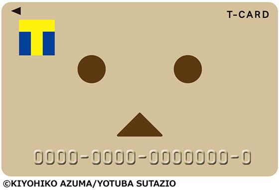 f:id:masudasousou:20160629063820j:plain