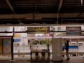 中野駅 2013-05-29