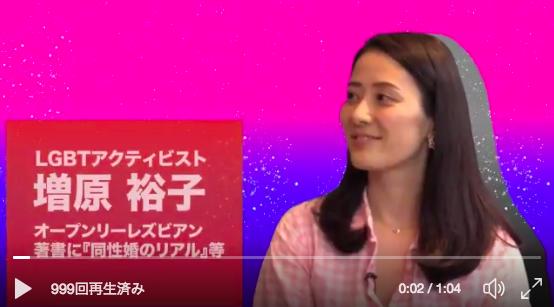 f:id:masuhara-hiroko:20180518221729p:plain
