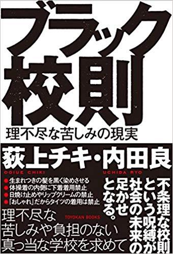 f:id:masuhara-hiroko:20180803094744j:plain