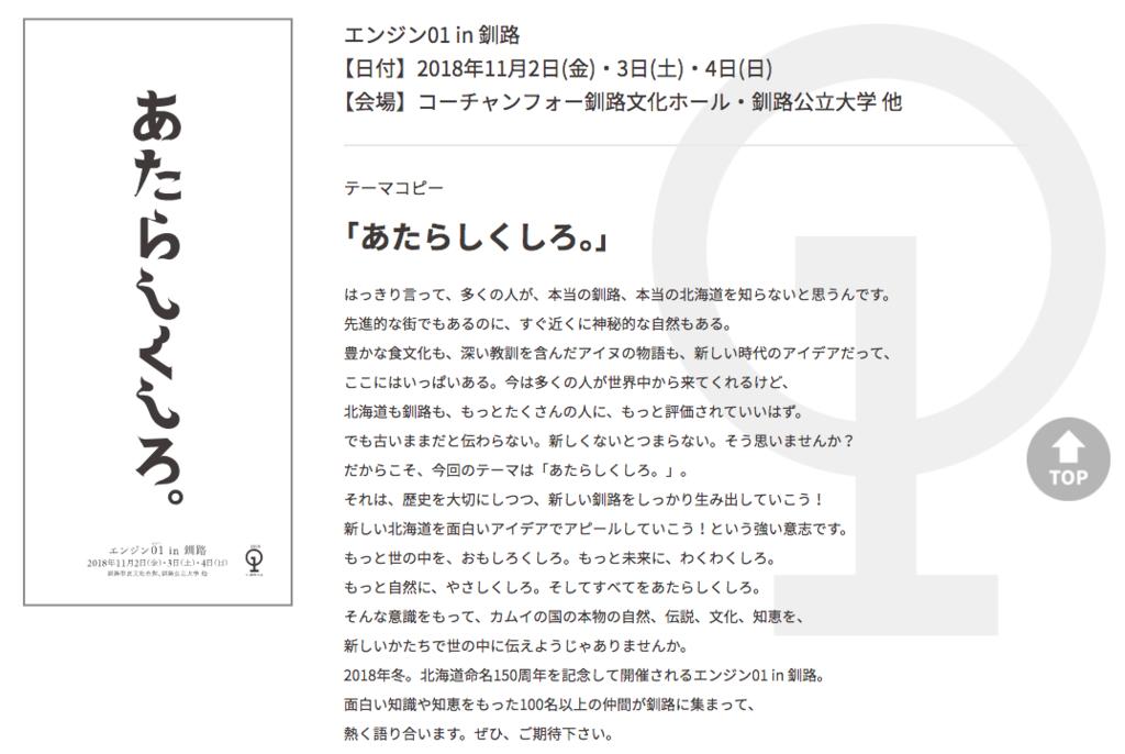 f:id:masuhara-hiroko:20180901181950p:plain