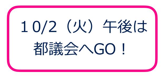 f:id:masuhara-hiroko:20180925175206p:plain