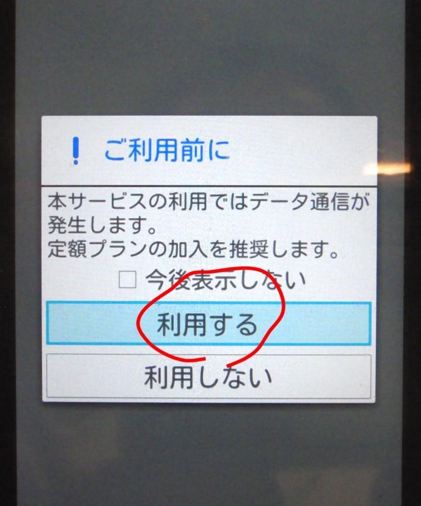 f:id:masuhiro6595:20180726154628j:plain