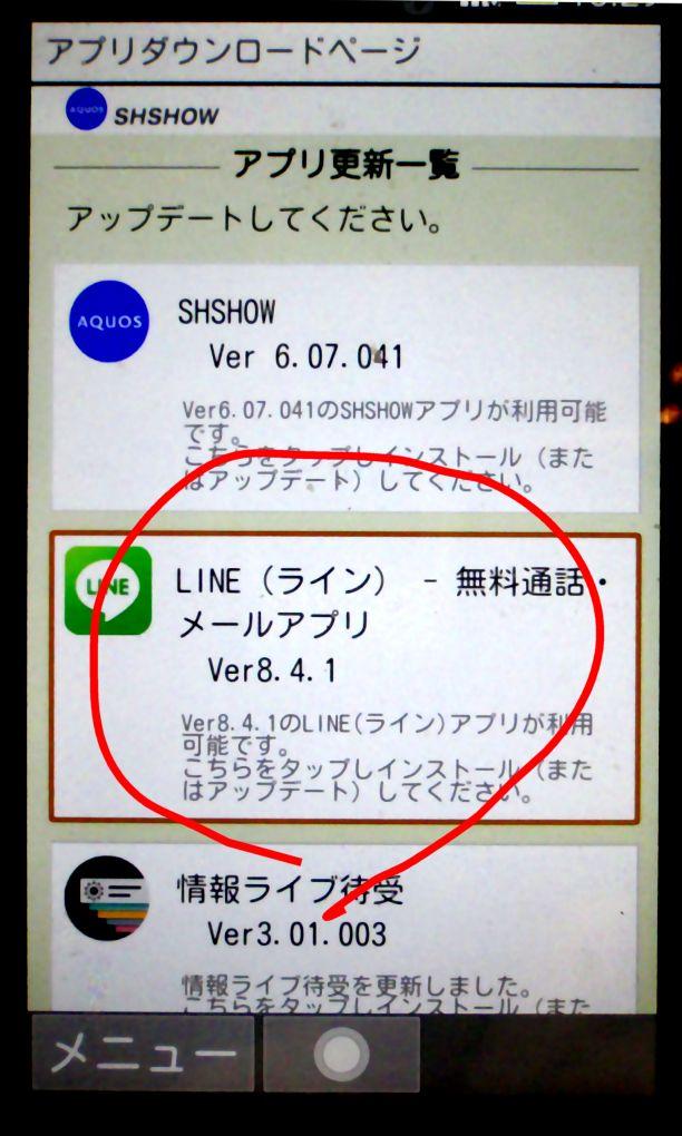 f:id:masuhiro6595:20180726155001j:plain
