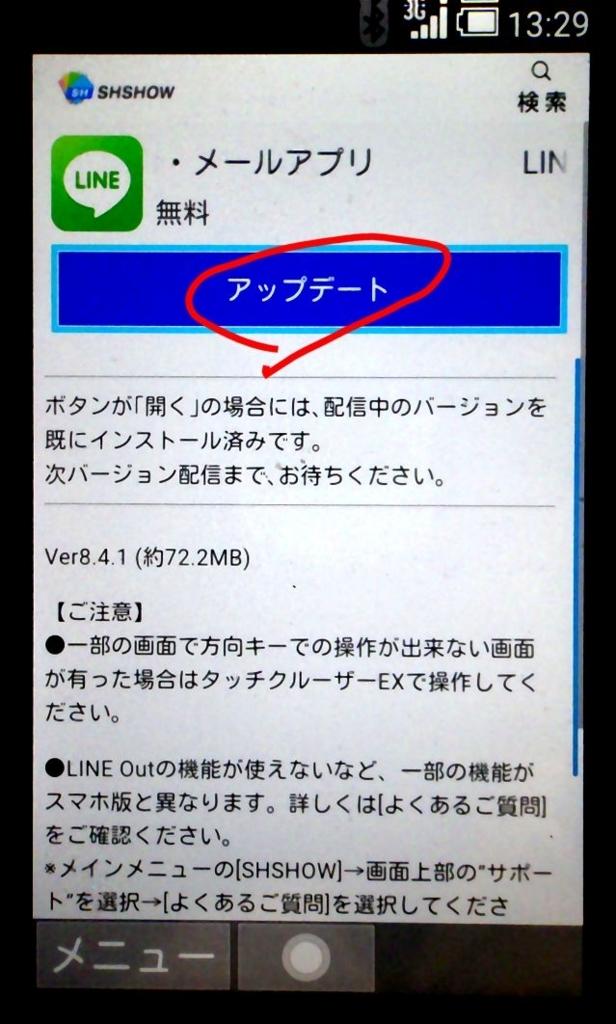 f:id:masuhiro6595:20180726155105j:plain