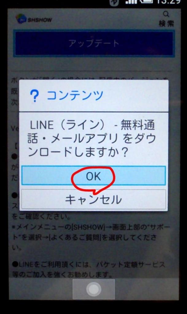 f:id:masuhiro6595:20180726155205j:plain