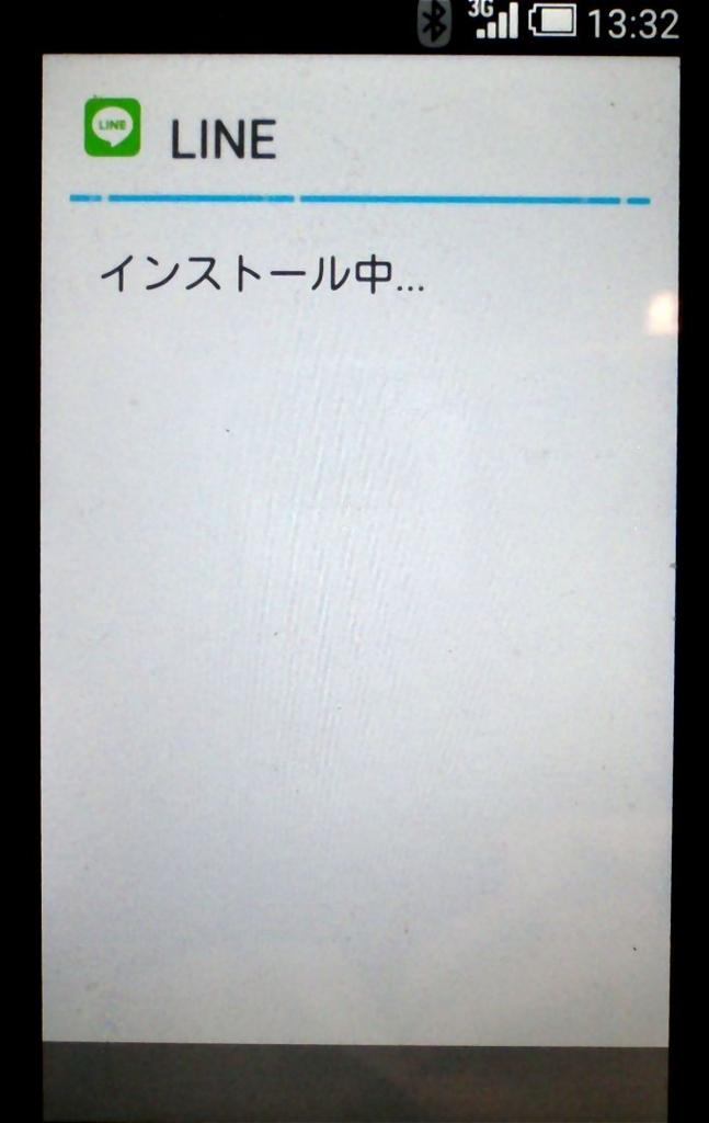 f:id:masuhiro6595:20180726160001j:plain