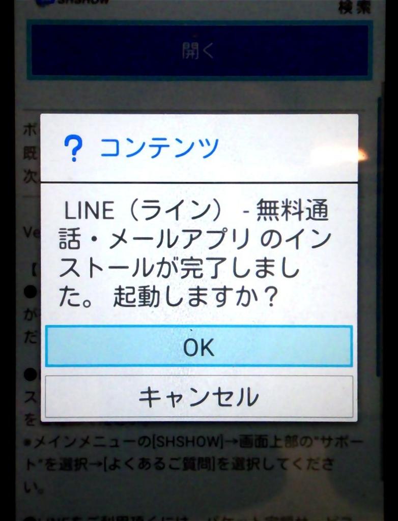 f:id:masuhiro6595:20180726160133j:plain
