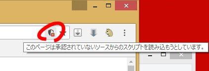 f:id:masuhiro6595:20180806141208j:plain