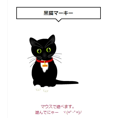 f:id:masuhiro6595:20180816171839j:plain