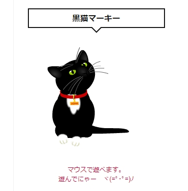 f:id:masuhiro6595:20180816172249j:plain