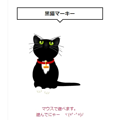f:id:masuhiro6595:20180816172339j:plain
