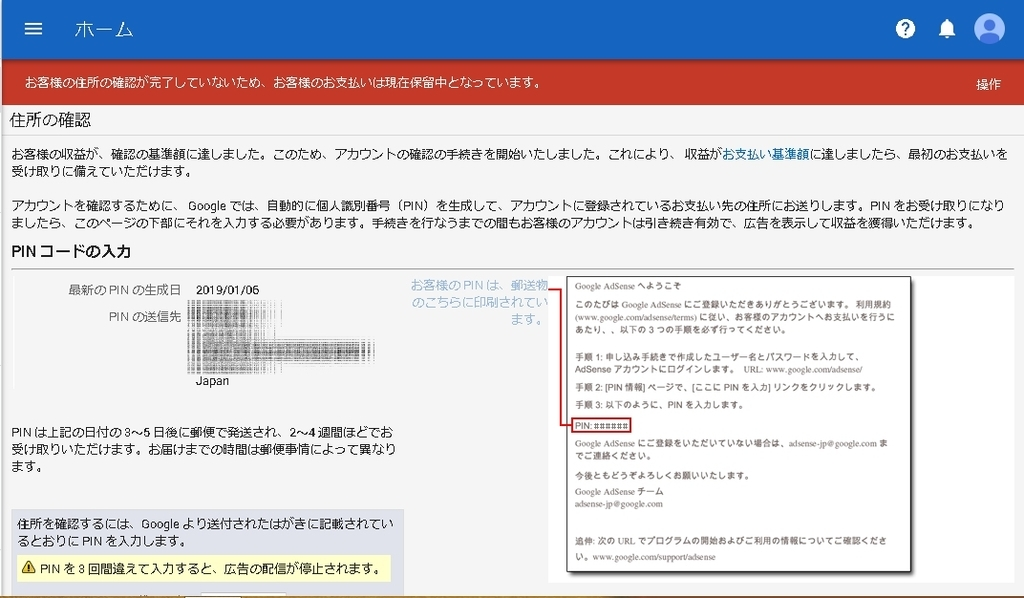 f:id:masuhiro6595:20190107184818j:plain