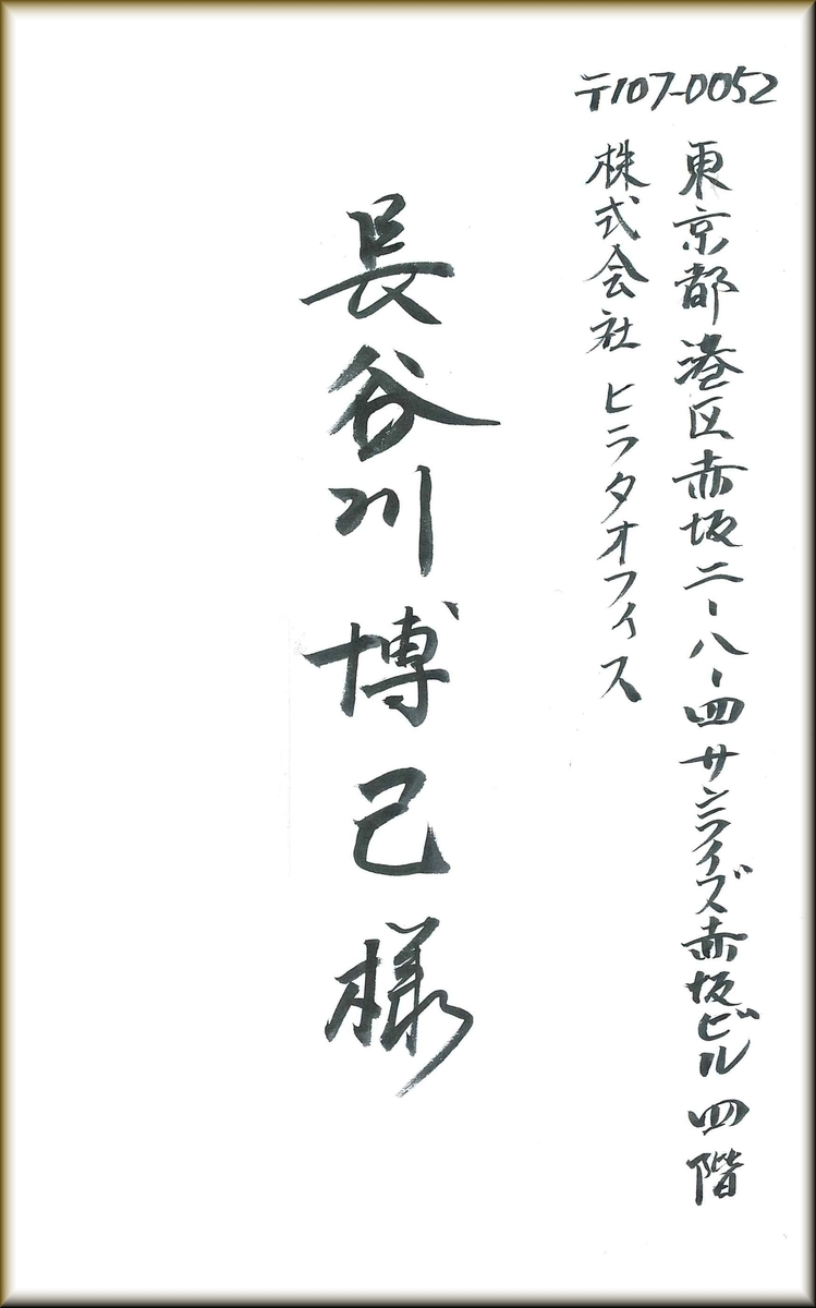 f:id:masuhiro6595:20191219185505j:plain