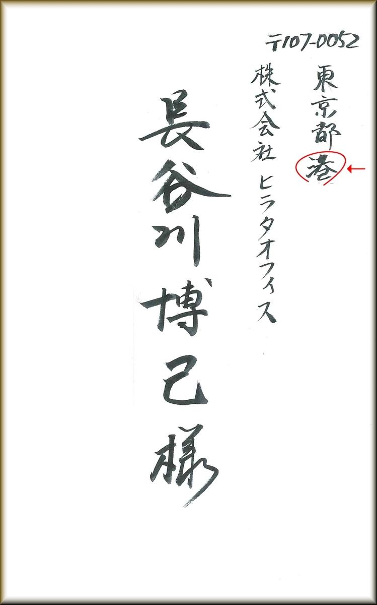 f:id:masuhiro6595:20191219185530j:plain