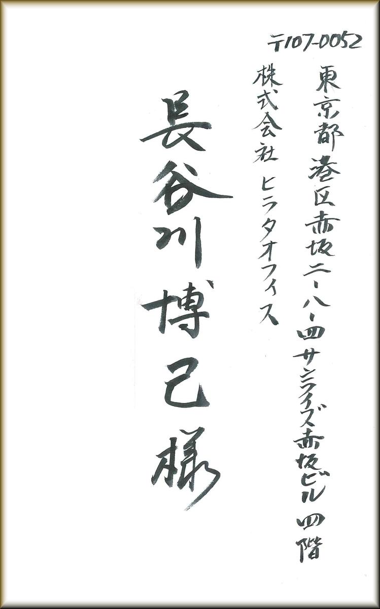 f:id:masuhiro6595:20191219185553j:plain