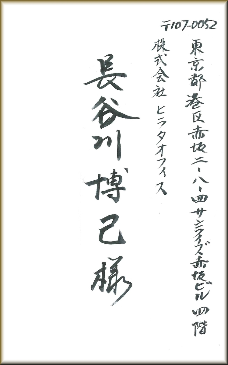 f:id:masuhiro6595:20191219185617j:plain