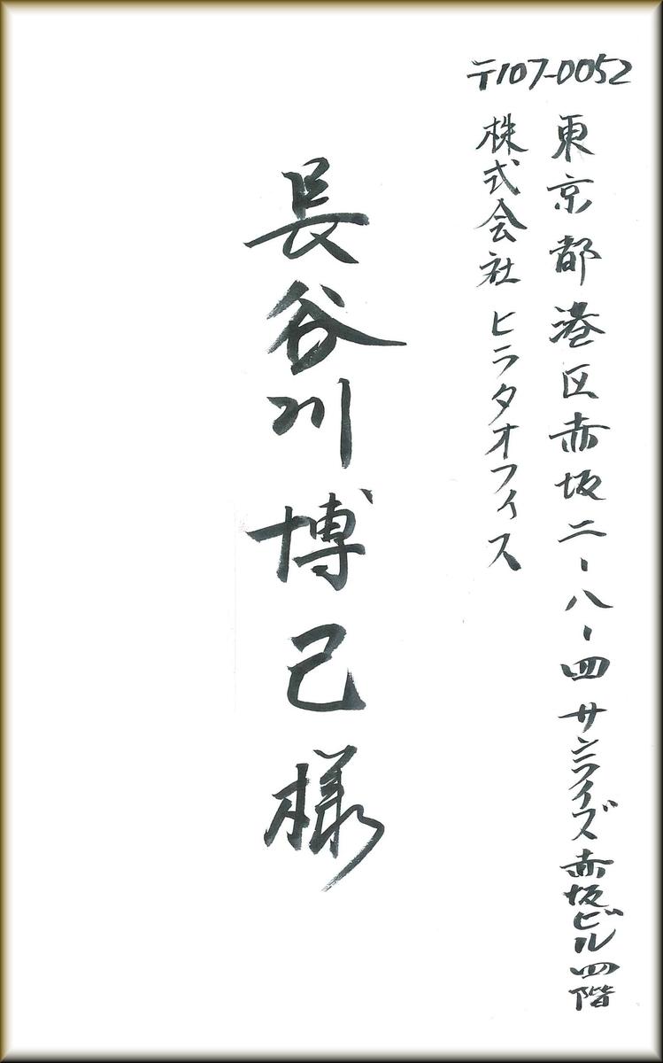 f:id:masuhiro6595:20191219185646j:plain