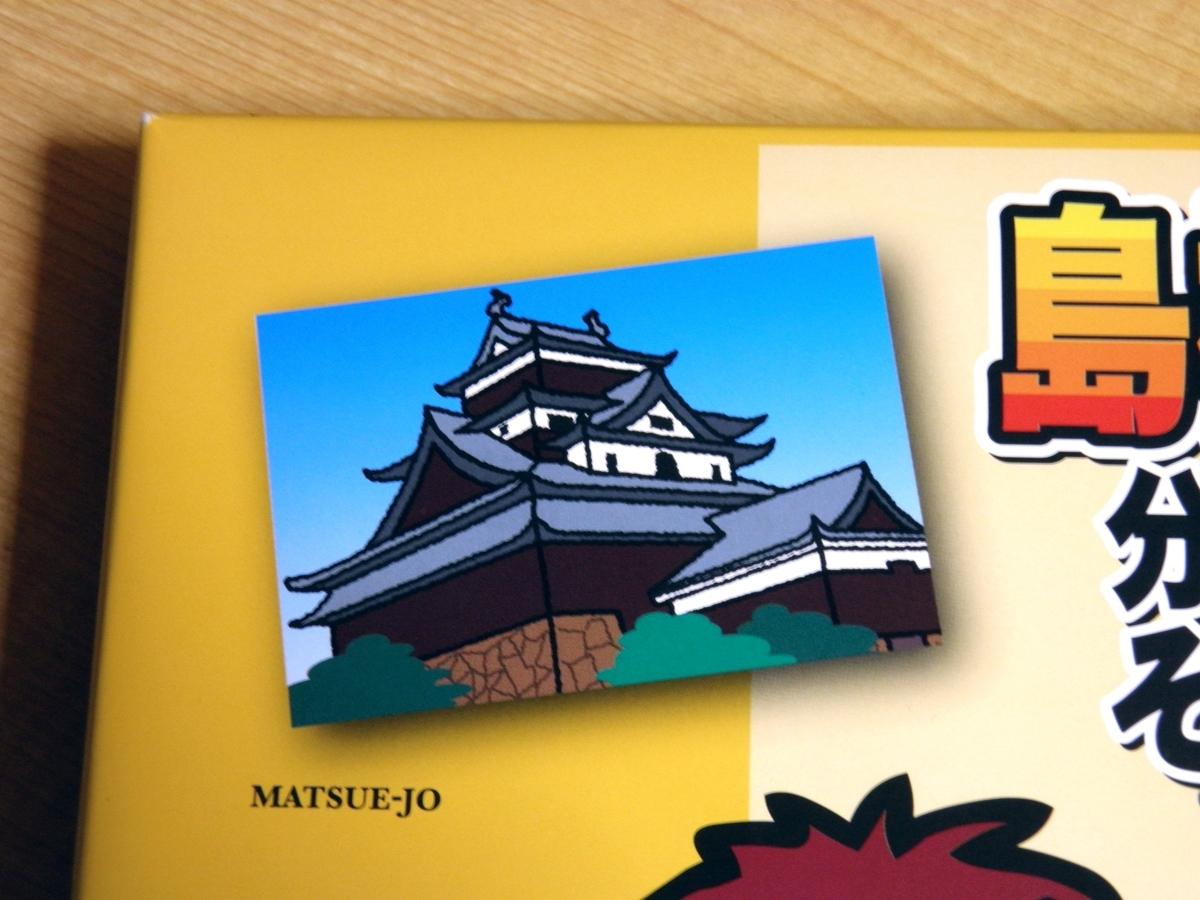 島根か鳥取か分からないけどそこら辺に行ってきました。