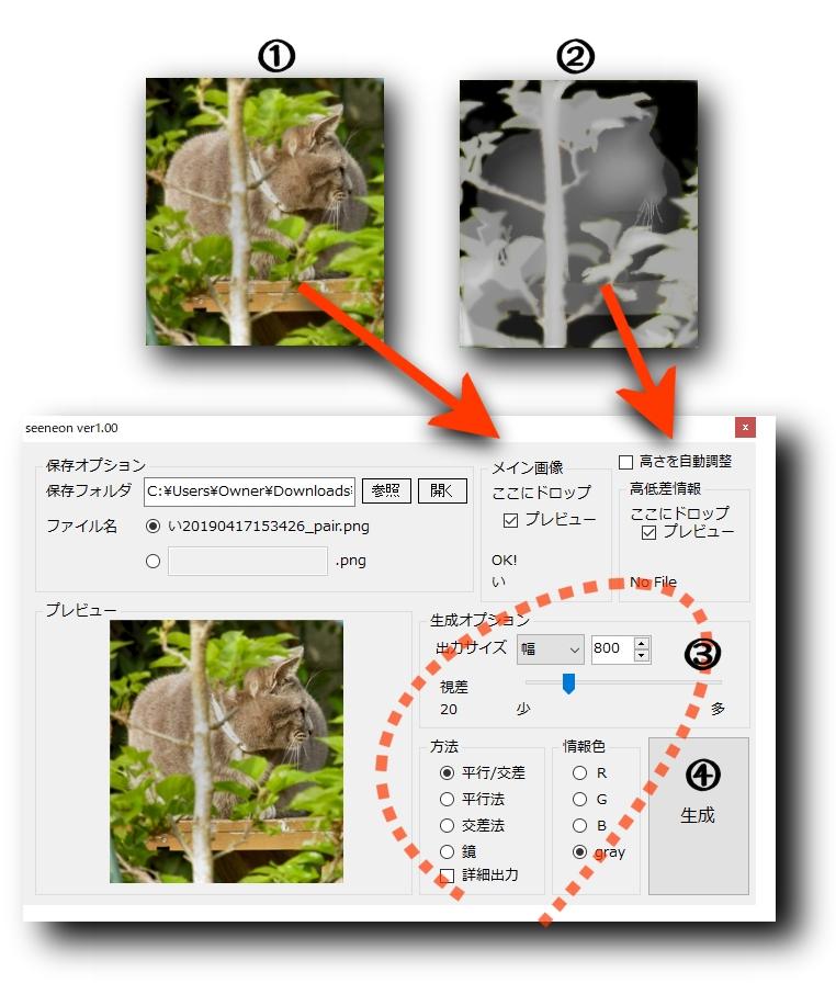 f:id:masuhiro6595:20200225142135j:plain