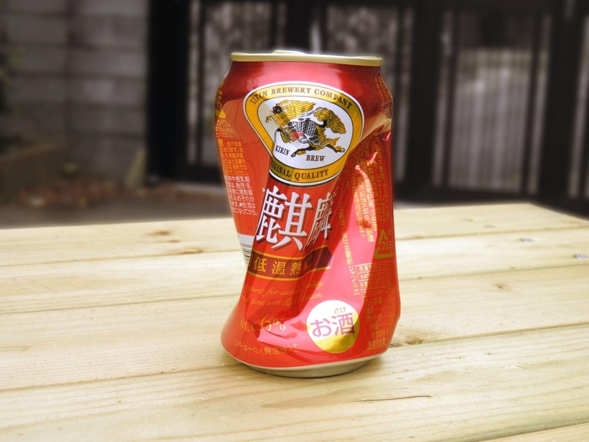 缶ビールの写真