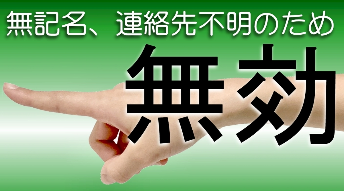 f:id:masuhiro6595:20200428161724j:plain