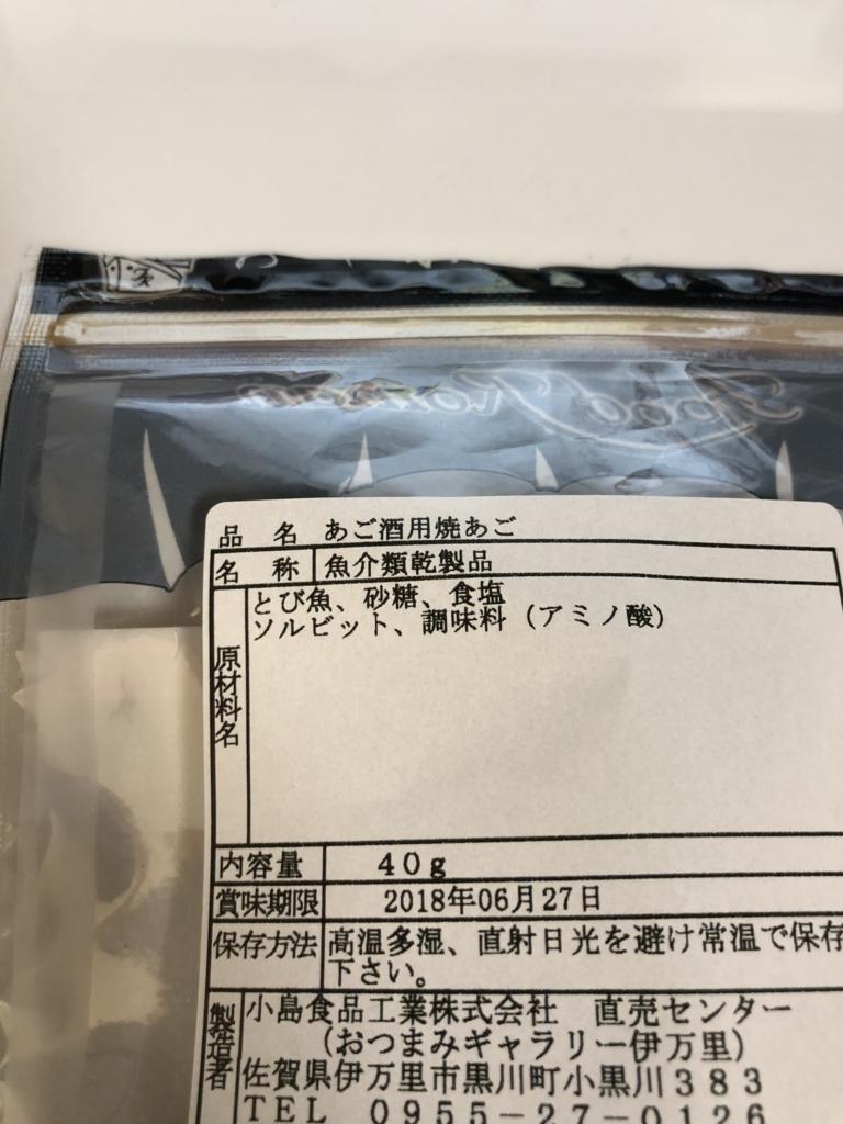 f:id:masui1917:20180126063522j:plain