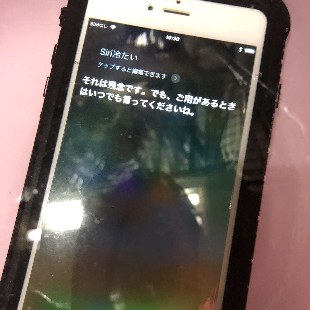 f:id:masui1917:20180904171025j:plain