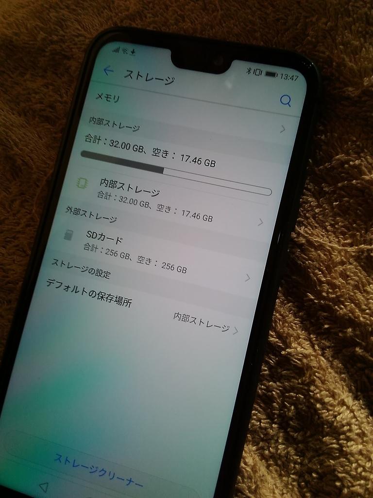 f:id:masui1917:20181206110448j:plain