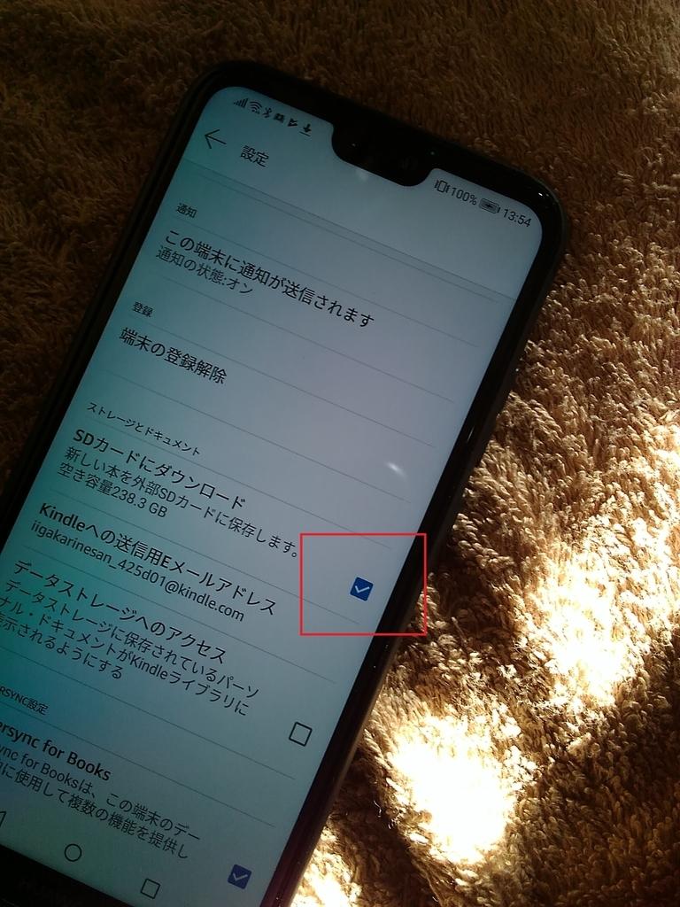 f:id:masui1917:20181206110716j:plain