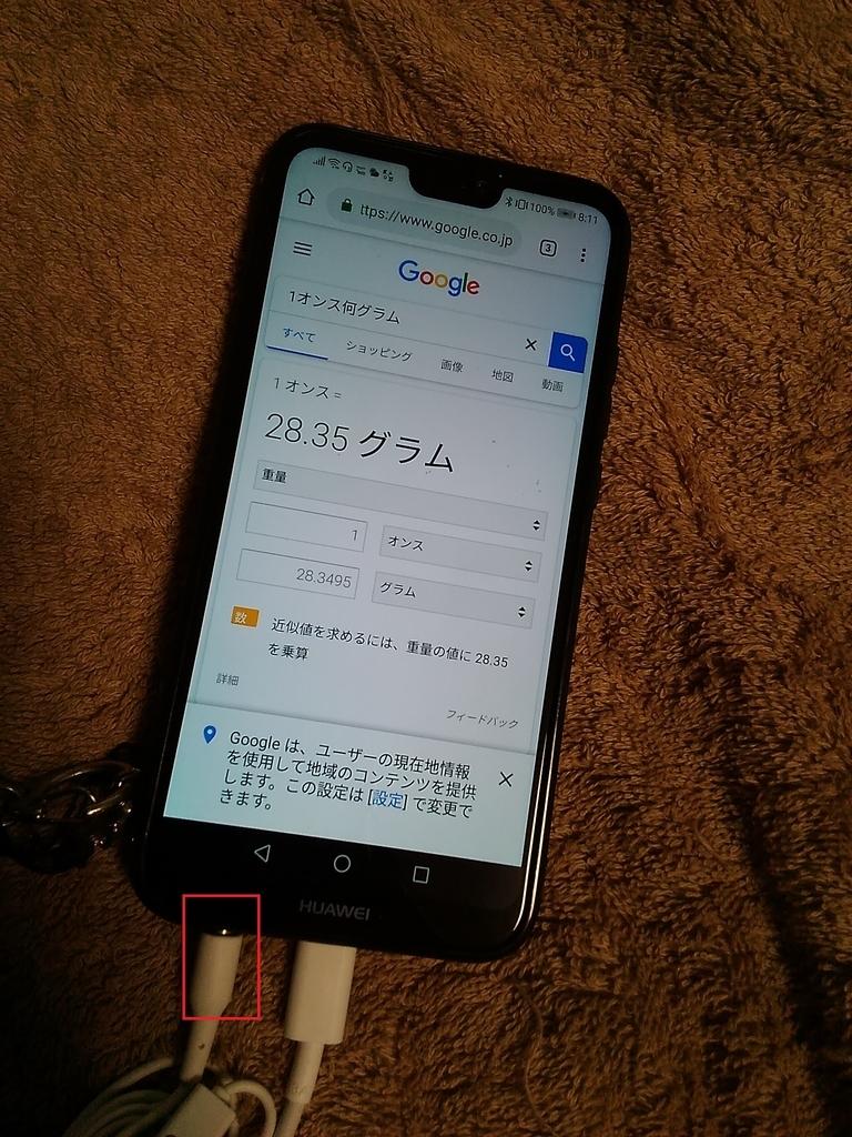 f:id:masui1917:20181206112045j:plain