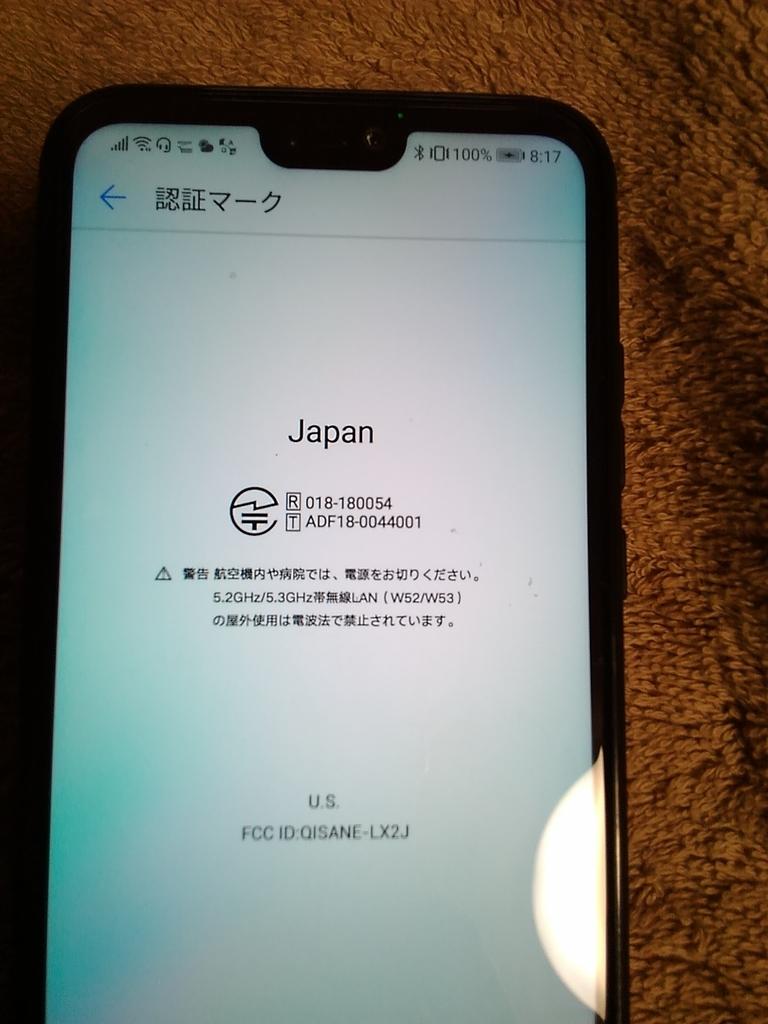 f:id:masui1917:20181206112802j:plain