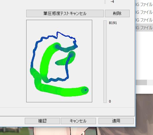 f:id:masui1917:20181219114632j:plain