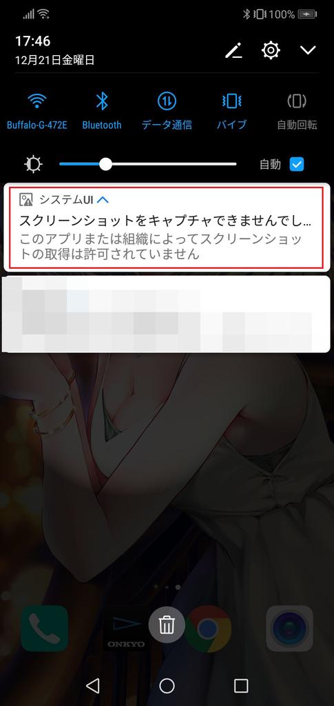 f:id:masui1917:20181222105634j:plain