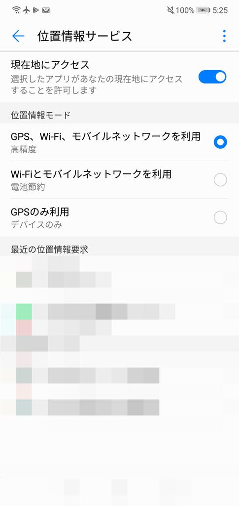 f:id:masui1917:20181223044744j:plain