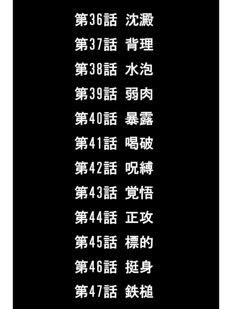 f:id:masui1917:20181223060246j:plain