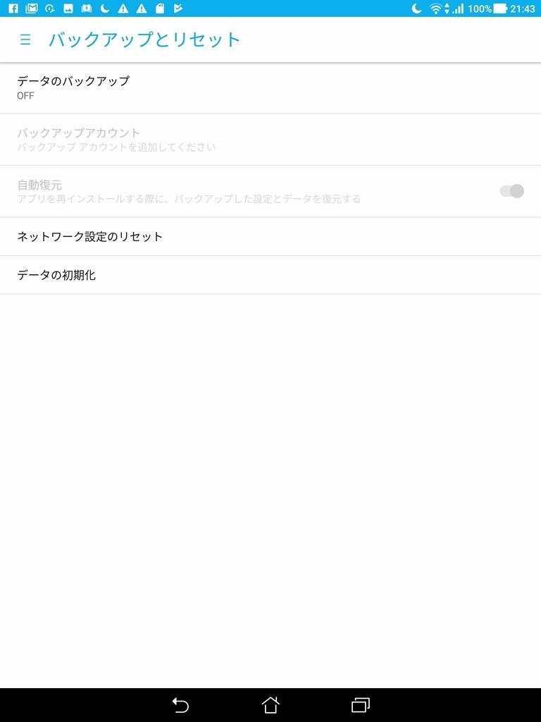 f:id:masui1917:20181230093128j:plain