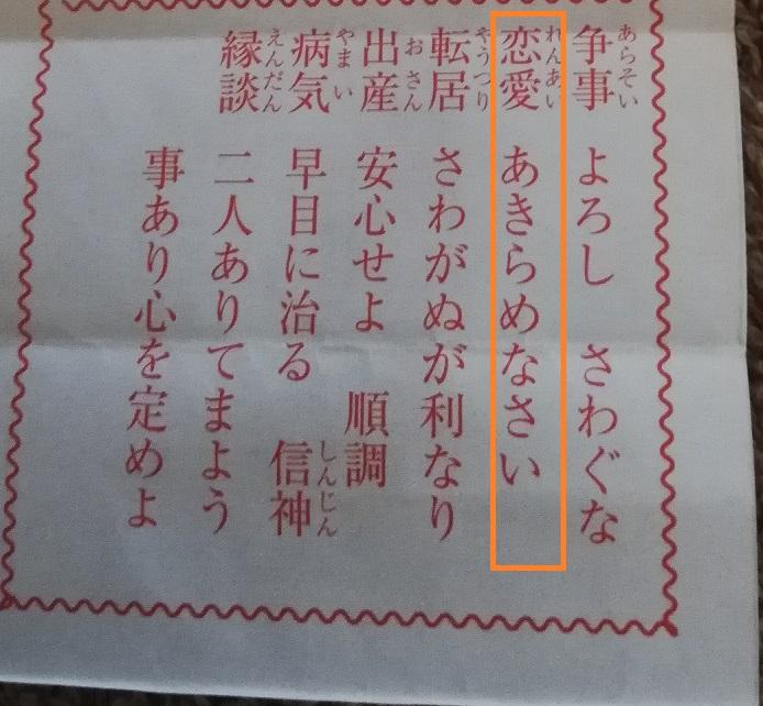 f:id:masui1917:20190111103935j:plain