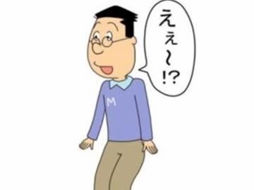 f:id:masuko_morning:20191122010601j:plain