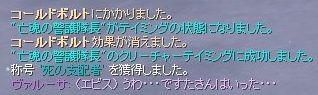 f:id:masumana01:20131108192103j:image