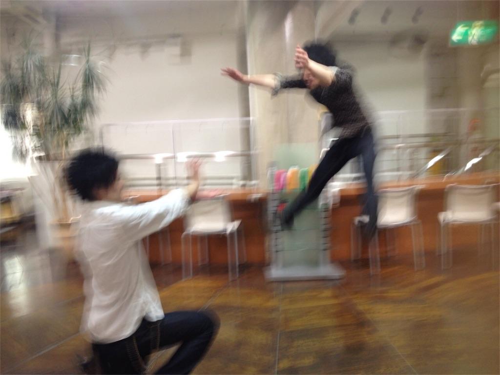 f:id:masumi-k-biyoushi00:20161218222815j:image