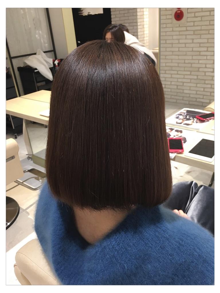 f:id:masumi-k-biyoushi00:20170123195813j:image