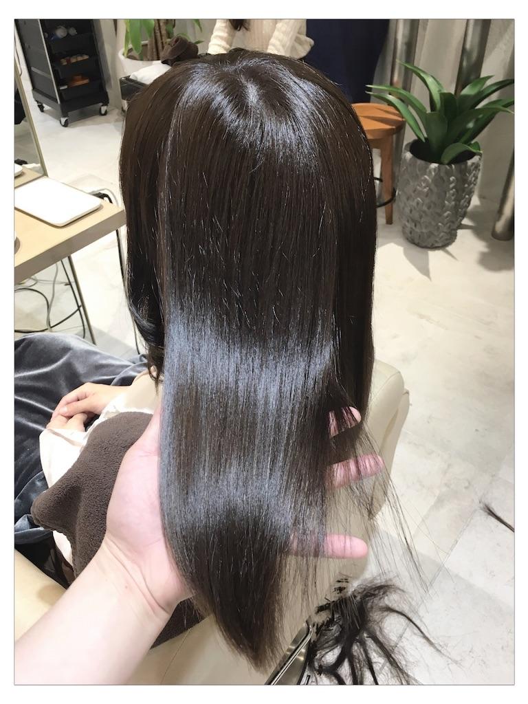 f:id:masumi-k-biyoushi00:20170223210158j:image