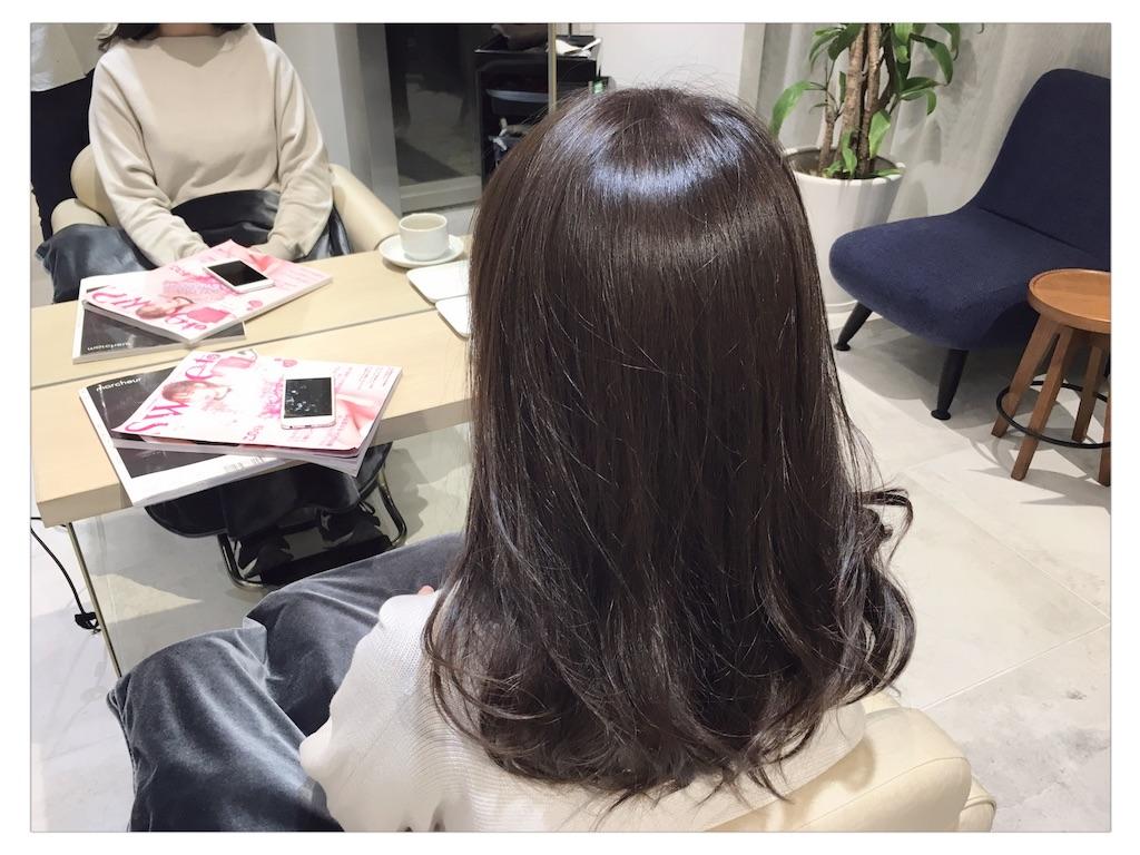 f:id:masumi-k-biyoushi00:20170322223526j:image