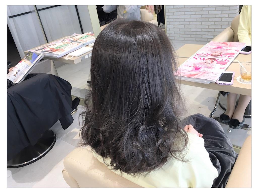 f:id:masumi-k-biyoushi00:20170403211317j:image