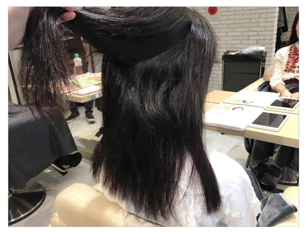 f:id:masumi-k-biyoushi00:20170408194119j:image