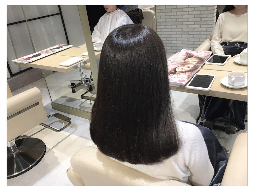 f:id:masumi-k-biyoushi00:20170511142522j:image