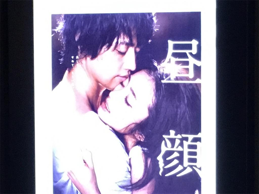 f:id:masumi-k-biyoushi00:20170612000445j:image