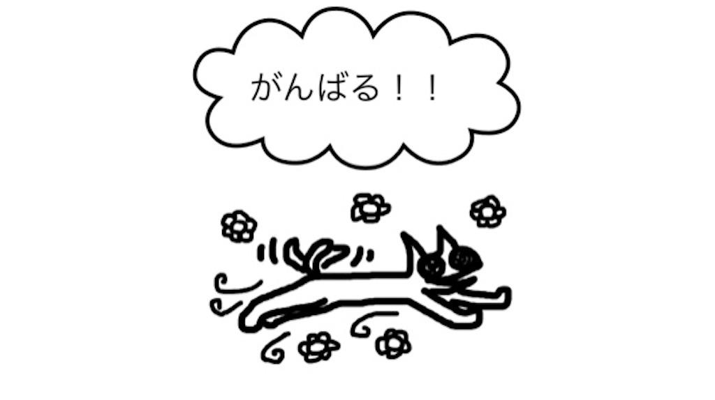 f:id:masumi-narita:20200604124927j:image