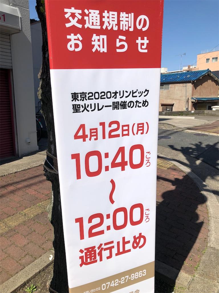 f:id:masumi-narita:20210412162908j:image